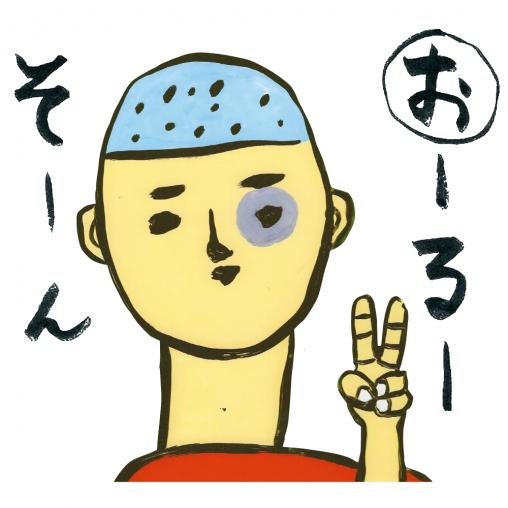 okinawakaruta_tmn